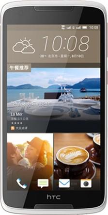 HTC Desire 828