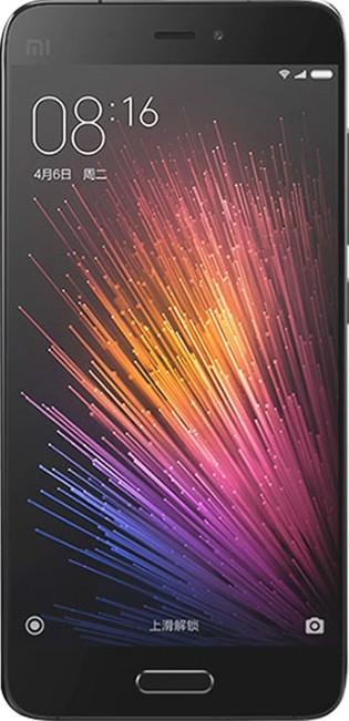 Xiaomi Mi 5 Exclusive Edition