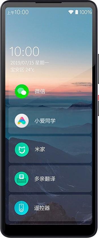 Xiaomi Qin AI Pro