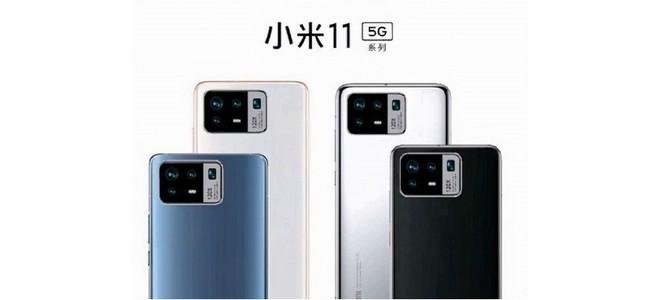 Xiaomi Mi 11 Pro, nuove conferme per il design della parte posteriore - image  on https://www.zxbyte.com
