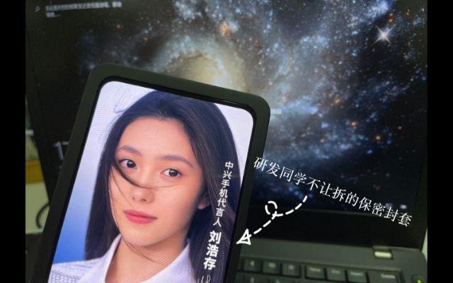 ZTE, ecco la fotocamera sotto al display di seconda generazione - image  on https://www.zxbyte.com