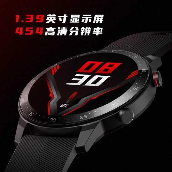 Nubia, si avvicina l'ora del Red Magic Watch: prime specifiche confermate - image  on https://www.zxbyte.com