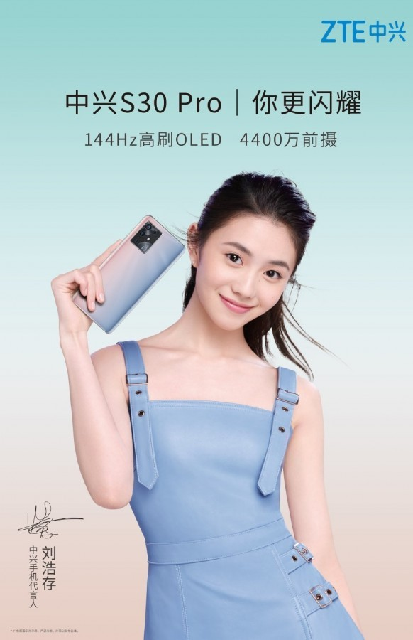 ZTE Axon S30 Pro promette faville: ben 3 fotocamere da 64 MP - image  on https://www.zxbyte.com