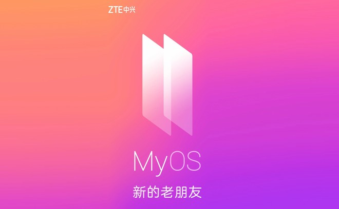 Android targato ZTE cambia nome: arriva MyOS 11 - image  on https://www.zxbyte.com