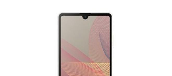 Sony Xperia Ace II svelato da Google: non è l'atteso top gamma compatto - image  on https://www.zxbyte.com