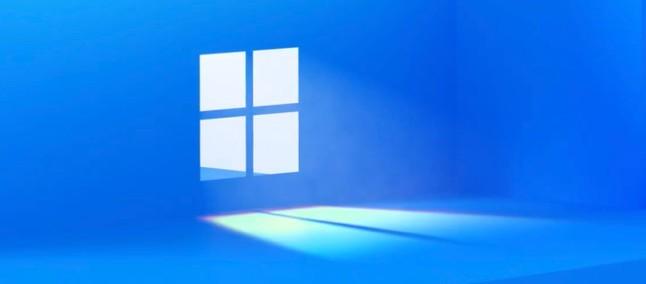 Windows 11, un miglioramento (driver Int …